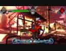【ブレイブルー】BLAZBLUE CROSS TAGBATTLE 無敵バグ【クロスタッグバトル】