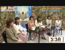 きららファンタジア 特番(4月20日放送)