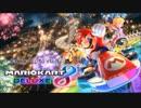 【実況プレイ】マリオカート8DX【最大加速カスタマイズの大冒険】 ~Part.1~
