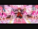 ミリシタMV Princess Be Ambitious!! 13人分「衣装キューティープリンセス」1080p 60fps