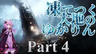 【Frostpunk】凍てつく大地のゆかりん  Part4【THE ARKS】