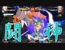 【GGXrdRev2】アザミ梅喧の ギルティ対戦動画 その26 闘神エルフェルト