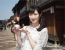ワカコ酒 Season3 第7夜 2018/5/17放送分