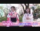 【ダイジェスト】佳村はるかのマニアックデート#16 出演:佳村はるか・髙野麻美