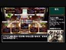 【QMAXIV】トーナメント動画3