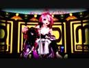 【MMD】徒桜 Tda式改変 重音テト Japanese Kimono