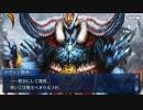 Fate/Grand Orderを実況プレイ アナスタシア編part42