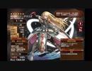 千年戦争アイギス 交流クエスト:帝国剣士の斬撃乱舞【☆3×ジークリンデ】