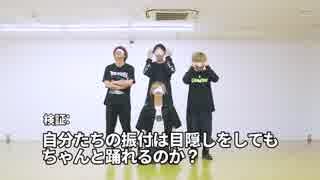 【SLH】目隠しをして踊ってみた【ハロー・ニューワールド】