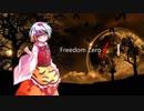 [幻想入りシリーズ]Freedom Zero /talk1