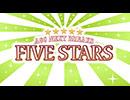 FIVE STARS☆ちゃんねる(MC:松田利冴)  2018年5月17日(木)