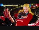 Street Fighter® V カリンの紹介とコンボ