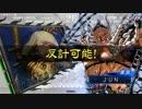 【三国志大戦】自称・鬼才の戦 70戦目 vs4枚夏候覇【対一品中位・相手視点】