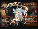 【千年戦争アイギス】 交流クエスト:アンジェリーネ 帝国姫の神鎌 ★3