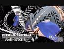 【ハカメモ】デジモンストーリーサイバースルゥース ハッカーズメモリーの実況 42
