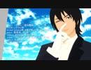 【MMD銀魂】山崎とたまさんでシャルル