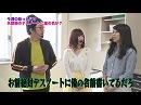 ツキとスッポンぽん 第192回 佳苗るか(前編)