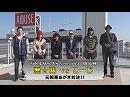 【NEW】パチスロバトルリーグS シーズン3 第1回 悪☆味 VSこーじ編