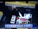 【MJ】 MJ Arcade Katsu.SがR2500を目指す 048【MJAC】