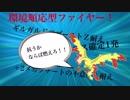 【実況】好きなポケモンとシングルレートPart3【ファイヤー】【ポケモンUSM】