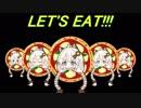 Cara de Pizza(VOICEROID2 紲星あかりカバー)