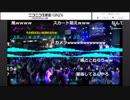 ニコニコ超会議2018超歌ってみたステージ4/29