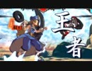 【GGXrdRev2】アザミ梅喧の ギルティ対戦動画 その27 王者メイ