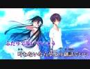 【ニコカラ】マリンスノーの花束を/After the Rain【on vocal】パート...