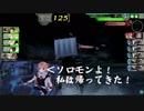 【艦これアーケード】第五回合同EO甲祭り(第2部後半)