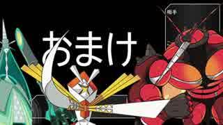 ポケモンスタジアム金銀表チャレンジカップRTA_3:29:08.03_part4/13