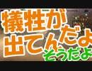 【MHXX】とある企業の狩猟生活 5日目【実況】