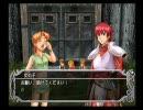イース5(PS2) part4