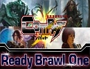 【MTG】Ready Brawl One -塚本/松田/高野/鈴池- HareruyaCOMBAT vol.47 【Brawl/ブロール】