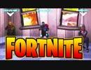 【フォートナイト】最強の強者は誰か!?4人チームで「FORTNITE Battle Royale」♯8