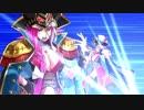 【Fate/Grand Order】 星の開拓者 Part.02 【幕間の物語】[ドレイク]