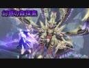 【PSO2】のんびりアークス活動記 Part29【幻惑の森探索:FiHu】