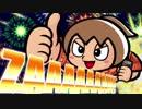 【幕末志士】坂本ド―――(゚д゚)―――ン!【音MAD】