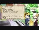 【inSANe】続・雅なGMと驚かせたいPLが贈るセッション【ウツセミ、カゲフミ-03】