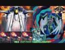 【遊戯王ADS】最強バニラデッキトーナメント5回戦目ビック・バイパーVsHERO