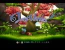【Wiiウェア】『ロストウィンズ』プレイ動画 その1