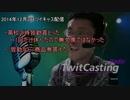 シャムの学生時代について(自分語り抜粋)【Syamu_game BEST selection~ハマコレ~】