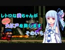 レトロな葵ちゃんがゆる~く大江戸を旅します そのいち【ボイスロイド実況】