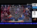 2018-05-03 中野TRF BLAZBLUE CENTRALFICTION 突発紅白戦 その1