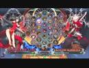 【五井チャリ】0428BBCF2 あっと(LI) VS かきゅん(RG)pu