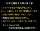 【DQX】ドラマサ10の強ボス縛りプレイ動画・第2弾 ~僧侶 VS 悪夢軍団~