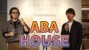 アバハウス原宿店リニューアル1周年記念でトークショーしてきたよ!!01