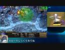 【千年戦争アイギス】フレイの使い方をストミをクリアしながら説明その3 thumbnail