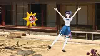 ドレミの振り付けを練習するも、どうあがいてもお手上げダンスになってしまう富士葵