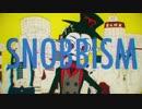 【ショタボ中学生が】SNOBBISM【歌ってみた】