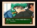 【雑談実況】ときめきメモリアルドラマシリーズvol.1 虹色の青春 #6